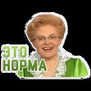 @TolokaGameBot 🚜